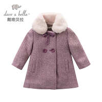 davebella戴维贝拉  女童秋冬新款毛呢外套 宝宝加厚羊毛大衣