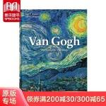 【现货正版包邮】Van Gogh 梵高画册集 TASCHEN 英文原版进口 油画艺术作品后印象 小开本 梵高画作 74