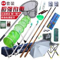 光威鱼竿套装竹山组合渔具套装全套钓鱼竿台钓竿碳素手竿垂钓用品