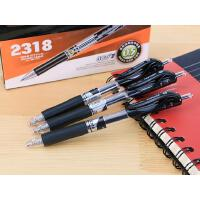 奥博GP-2318迷你型按压中性笔 0.5mm子弹头中性笔 办公学习用品