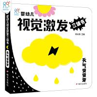 海���光 新生�胗�涸缃桃��X激�l立�w��黑白卡:天�庾���