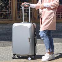 旅行箱24寸万向轮行李箱密码箱26寸拉杆箱学生皮箱日韩22寸子母箱 银色 银灰色