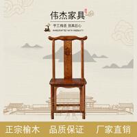 新中式榆木实木仿古家具餐椅牛角椅官帽椅圈椅东阳木雕扶手椅