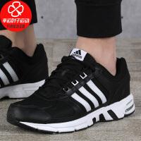 幸运叶子 Adidas阿迪达斯男鞋秋季新款EQT运动鞋跑鞋缓震跑步鞋FW9995