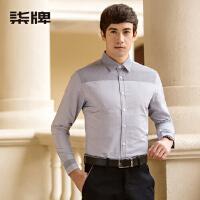 柒牌男装新品男士长袖衬衫修身柔软波点衬衫108A30300