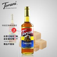 美国进口Torani/特朗尼焦糖糖浆 特罗尼风味果露 咖啡辅料 750ml