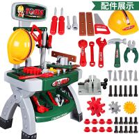 儿童工具箱玩具套装过家家维修修理益智男宝宝3456岁男孩玩具螺丝