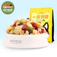 【三只松鼠_元气水果坚果燕麦片245gx2袋】营养什锦即食干吃早餐