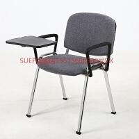 学生培训椅带写字板折叠会议椅桌椅一体写字椅职员办公椅新闻椅子