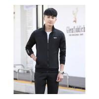 2018春秋新款韩版时尚男士套装青年潮流休闲卫衣秋季外套两件套潮 3X