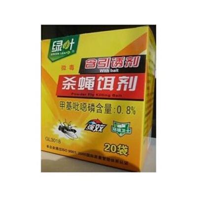 绿叶杀蝇饵剂 灭苍蝇药 特效杀苍蝇药一盒