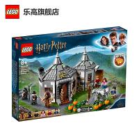 【当当自营】LEGO乐高积木哈利波特系列75947 海格小屋-营救巴克比克