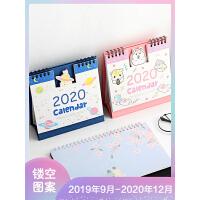 居家家2020年可爱卡通台历鼠年日历办公摆件学生桌面记事本小年历