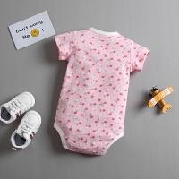 婴儿三角哈衣单层护肚3-6个月夏季宝宝包屁衣0-1岁爬服