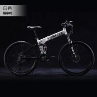 折叠山地车自行车24/26寸男女学生变速双减震越野单车新品