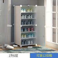鞋柜简易经济型家用收纳神器放门口大容量防尘多层小窄宿舍鞋架子