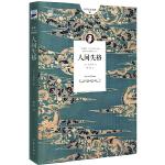 人间失格(日本小说家太宰治代表作,一个对村上春树影响至深的绝望凄美故事)