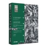 战争特典012:千年匈奴史
