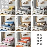 北欧沙发床可折叠客厅1.5米双人推拉两用小户型1.8米实木懒人布艺定制 1.8米-2米