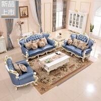 欧式沙发 客厅123实木沙发布艺简欧新古典别墅小户型家具定制
