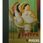 以胖为美-费尔南多・波特罗 Fernando Botero
