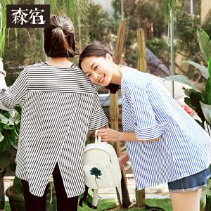 森宿竖条纹后开衩衬衣夏装宽松学院风九分袖圆领衬衫女中长款