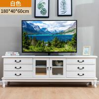 实木电视柜现代简约高款电视机柜茶几组合小户型客厅卧室美式地柜 整装