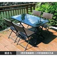户外桌椅休闲藤编奶茶店露天庭院室外花园阳台折叠桌椅三件套组合