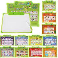 11面有声画板幼儿童早教挂板启蒙玩具识字发声语音挂图全套