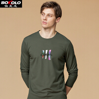 圆领抗变形长袖t恤男装简约百搭商务休闲印花时尚打底衫可外穿 A8501-A8503