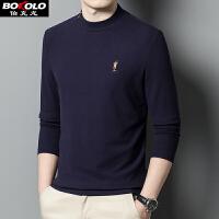 圆领抗变形长袖t恤男装简约百搭休闲印花时尚纯色体恤衫A8503