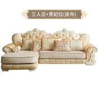 欧克拉欧式布艺实木沙发法式小户型客厅转角贵妃位布沙发组合 (皮布) 组合