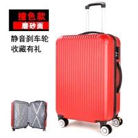 大红色结婚箱子万向轮拉杆箱女密码箱旅行箱新娘陪嫁箱24寸行李箱 大红色 撞色磨砂款