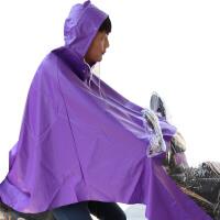 户外骑行电动电瓶摩托车雨衣男女式单人雨披加大加厚FQ75 紫色