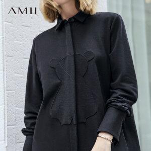 【到手价:187.9元】Amii极简欧货潮chic长袖衬衫裙2018秋新款宽松小熊棉质休闲连衣裙
