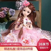 芭比娃娃45厘米换装智能仿真洋娃娃婚纱套装女孩公主玩具礼物