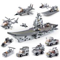 【当当自营】小鲁班海陆空战队军事系列儿童益智拼装积木玩具 9合1航空母舰M38-B0537