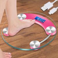 USB可充电电子称体重秤精准家用健康秤人体秤减肥称重计器准 电子称
