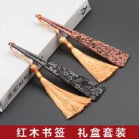 中国风古典复古风红木书签流苏特色出国礼物黑檀木质套装定制刻字