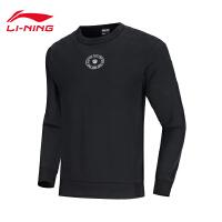李宁卫衣男士2020新款BADFIVE篮球系列套头长袖圆领上衣.