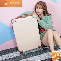 密码箱子行李箱皮箱万向轮拉杆箱男女旅行箱学生20子母箱24寸韩版