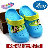 包邮新款迪士尼夏季儿童花园凉拖鞋女童 男童居家室内包头沙滩学步鞋