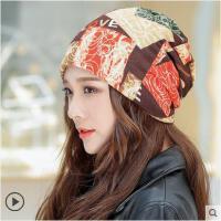 韩版潮帽子女秋冬包头帽百搭头巾帽时尚睡帽围脖两用月子帽套头帽