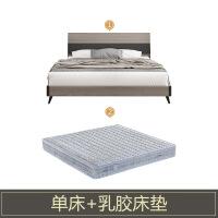 北欧床现代简约1.5m1.8米双人床出租房架子高箱储物床板式主卧床 单床+乳胶床垫 1500mm*2000mm