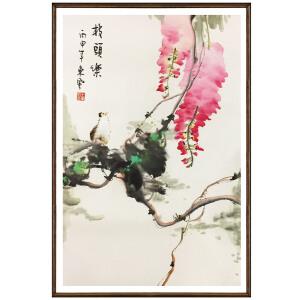 王东风《枝头乐之一》著名画家