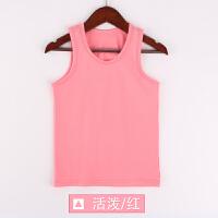 儿童背心男童装夏季女童吊带薄款无袖小背心跨栏棉宝宝内衣打底 粉红色 背心