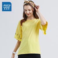 [3折到手价:37.9元]真维斯女装夏装 时尚圆领印花合身型短袖T恤