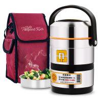 【支持礼品卡】304不锈钢保温饭盒提锅3层便当带饭盒长大容量保温桶 r2a