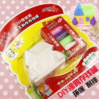 创意礼品益智玩具送女生diy涂鸦存钱罐房子雪花泥涂色彩绘玩具