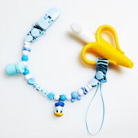 婴儿车挂绳安抚奶嘴夹挂脖宝宝婴儿牙胶玩具